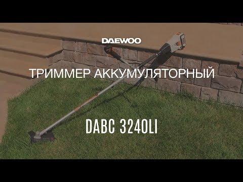 Daewoo DABC 3240Li