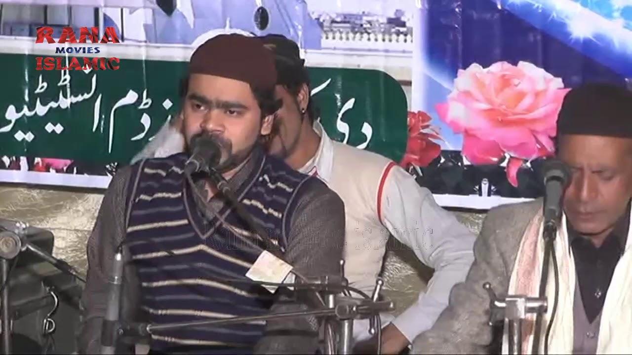 main mureed han ali da qawali mp3