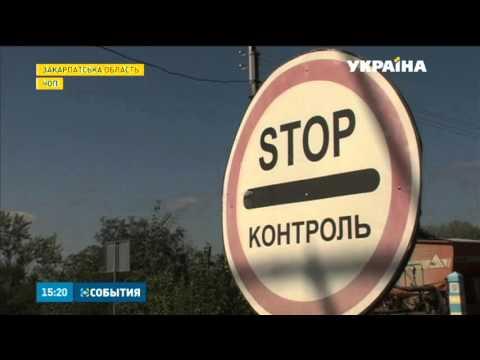 Міст, який сполучає Україну з Угорщиною - розвалюється