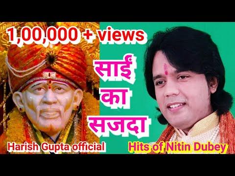 Hits Of NITIN DUBEY Sai Ka Sajada Song Sai Ka Sajda