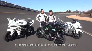 vuclip Road to 400km/h. Kawasaki Ninja H2R Maximum Speed Test.