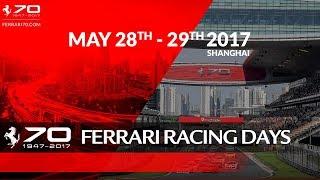 70 Years Celebrations - Ferrari Racing Days Shanghai, May 28th-29th 2017 thumbnail
