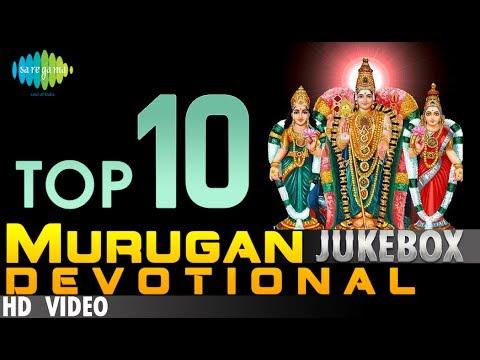Murugan   Devotional Jukebox-8   P. Susheela   S. Janaki   முருகன் பாடல்கள்   Tamil   HD Video