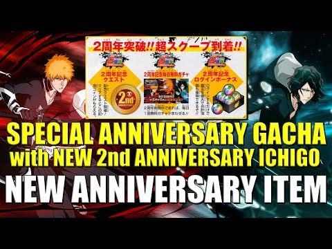 Bleach Brave Souls SPECIAL ANNIVERSARY GACHA NEW ICHIGO, FB ICHIGO & TENSA! MORE ORBS & BLEACH MANGA