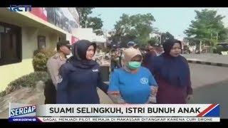Ibu Kandung di Cianjur Bunuh Bayi dalam Bak Mandi Akibat Suami Selngkuh - Sergap 30/09