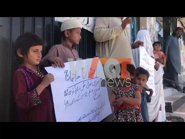 ڈی آئی خان:کلاس فورکا اپنے حق میں پریس کلب کے سامنے احتجاج