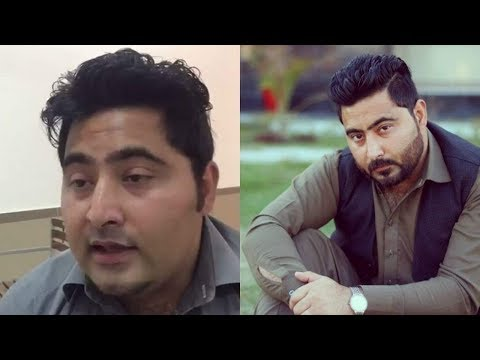 Mashal Khan Beautiful Song From His Classroom