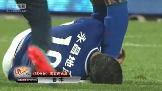 Jacob Mulenga assist for Shijiazhuang Yongchang Vs Henan Jianye
