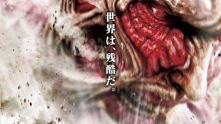 Атака Титанов / Shingeki No Kyojin PV2.5 (Live-Action) - Трейлер в русской озвучке