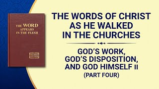 "The Word of God | ""God's Work, God's Disposition, and God Himself II"" (Part Four)"