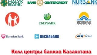 НОВОСТИ КАЗАХСТАНА КАЗАХСТАНЕ ПРЕДЛОЖИЛИ ПРОСТИТЬ КРЕДИТЫ НАРОДА#НОВОСТИ ТОКАЕВ НАЗАРБАЕВ #КАЗАХСТАН