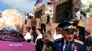 Херсон 9 мая 2015 День Победы(видеооператор фотограф телефон +380955559873., 2015-05-16T02:27:47.000Z)