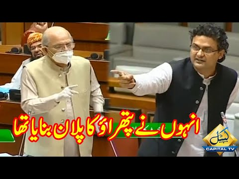 Faisal Javed aggressive