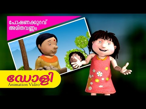 Dolly Malayalam Animation Video about Malnutrition, Overweight & Obesity in Children