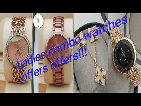 Latest Ladies Combo Watches With Price // Offers Price,  Online Shopping, Stylish Watches