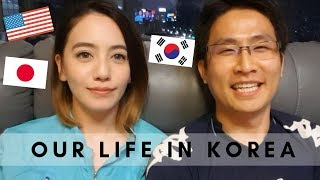 American+Japanese wife, Korean husband Our life in Korea/미국+일본와이프, 한국남편-우리의 한국생활