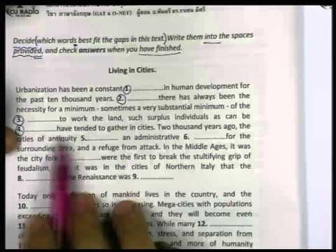 ปี 2556 วิชา ภาษาอังกฤษ ตอน วิเคราะห์ข้อสอบ (Vocabulary Development)
