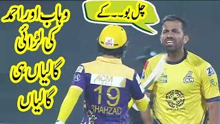 vuclip Ahmad Shehzad Vs Wahab Riaz Fight in Match | Physical Fight | HBL PSL