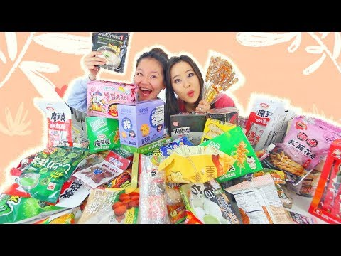 40 POUNDS OF ASIAN SNACKS...