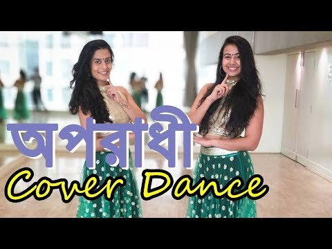Oporadhi | অপরাধী | Bangla Dance Choreography | MOHSIN Presents | Ankur Mahamud Feat Arman Alif