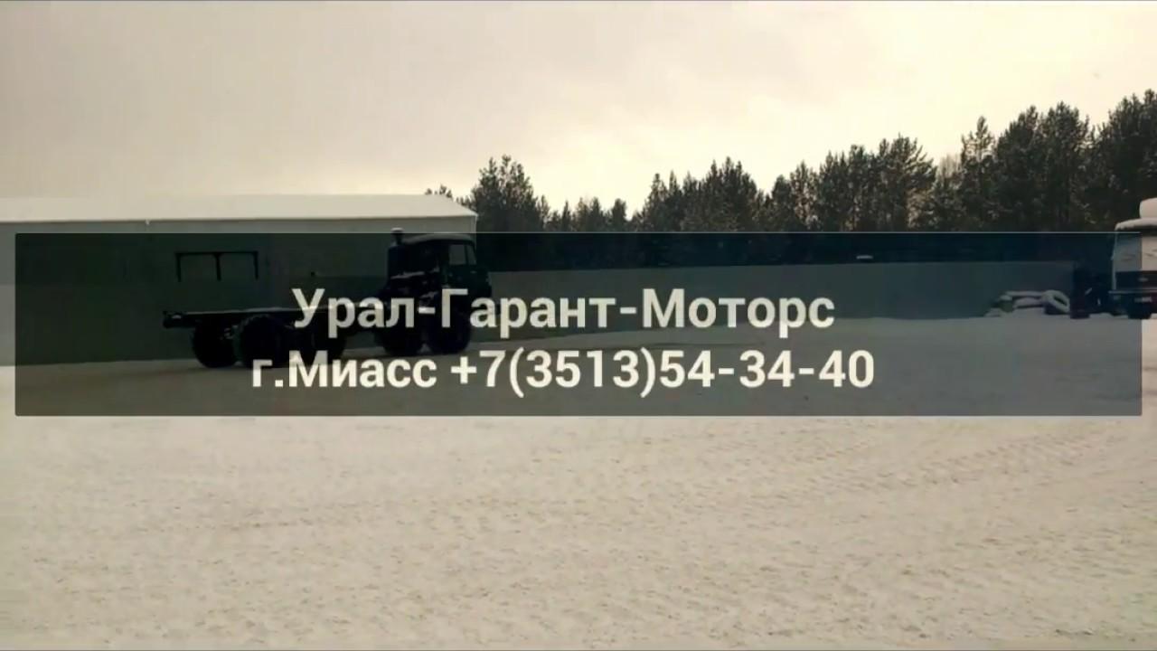 Газ 63 черепашка - YouTube