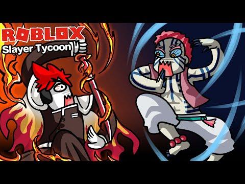 Roblox : Slayer Tycoon 🗡️ #2 ระบำปราณเพลิง พิชิตใจบอสอาคาสะ !!!