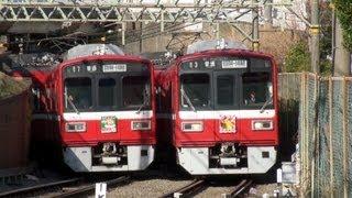 京急大師線1500形 2013年巳年ヘッドマーク 【Happy New Year Train】