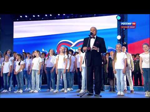 Гимн Россия The Current Russian Anthem on Red Square 2015 Го