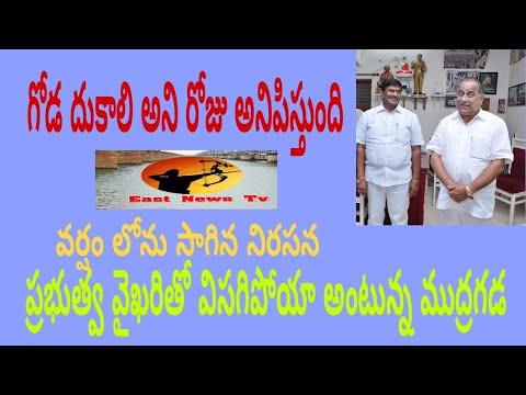 Mudragada padmanabham||kapu reservations||