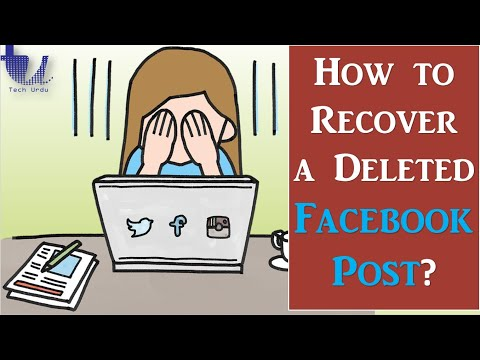 How to Recover Your Facebook Deleted Posts? [Urdu/Hindi/English Subtitles]