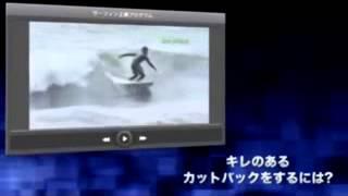 なかなか波に乗れない そんな初心者でもいち早く上達するサーフィン練習法
