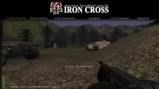 Wolfenstein Operation Trondheim 3 - Iron Cross #4