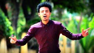 Alemayehu Edmealem - Endalew Libe እንዳለው ልቤ (Amharic)