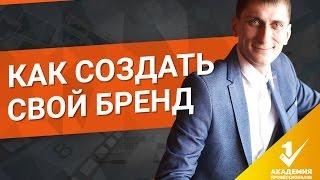 видео Регистрация торговой марки в Украине