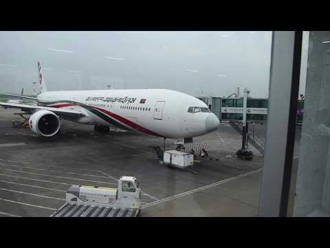 Biman Bangladesh airlines flight report Boeng 777 Dhaka to London - amazing food