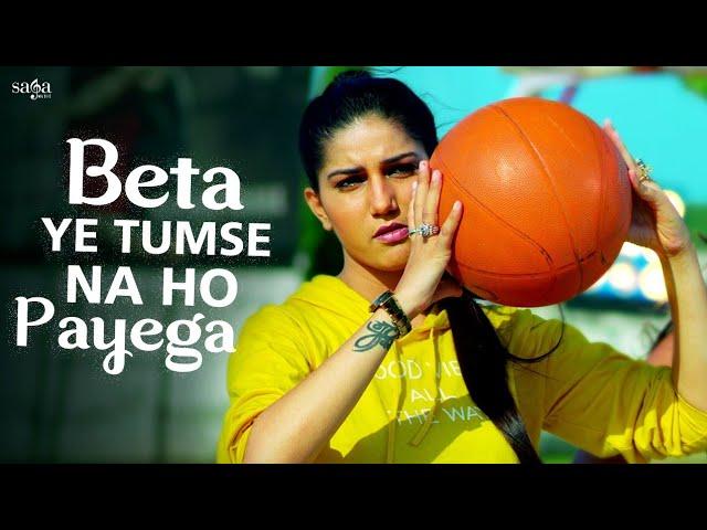 Sapna Choudhary Song - Beta Ye Tumse Na Ho Payega | Raju Punjabi | Haryanvi Songs Haryanavi 2019