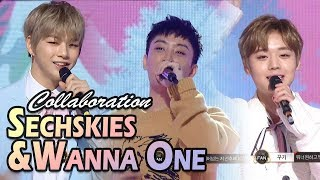 SECHSKIES & Wanna One - COUPLE, 젝스키스 & 워너원 - 커플 @2017 MBC Music Festival