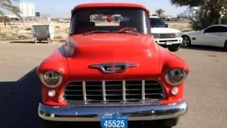 سيارات تراثية - سيارات قديمة - شفرولية جمس حوض موديل 1956