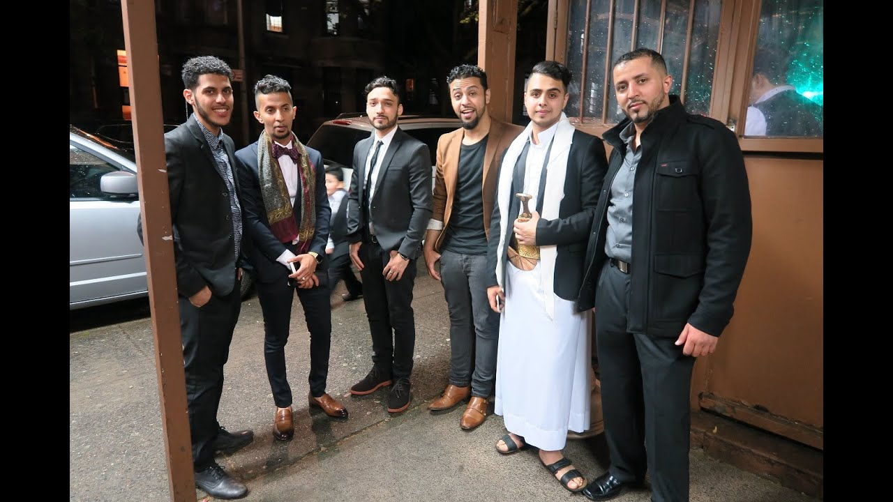MY YEMENI WEDDING!