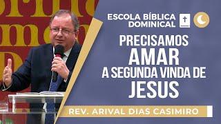 Precisamos Amar a segunda vinda de Jesus | EBD | Rev Arival Dias Casimiro