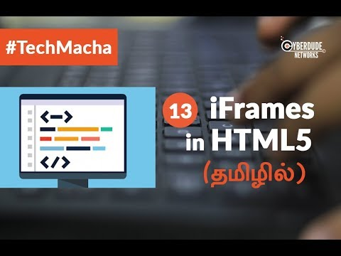 (HTML5 Course) - 13  IFrames In HTML5 - (Tamil)(Tutorial)