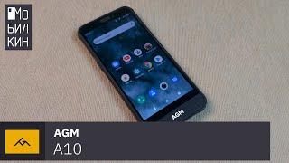 Обзор AGM A10. Смартфон с самым громким динамиком!