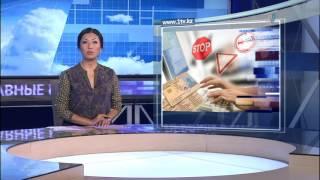 Казахстанцы смогут пройти пробный тест перед сдачей экзаменов на права