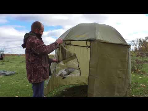 Зонт для рыбалки с занавесом и окном 2,5 м