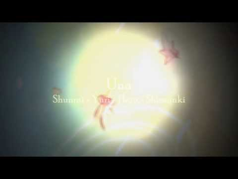 【Carmina Natura】 Tsukihane (月翅) 【MBCB-R4】
