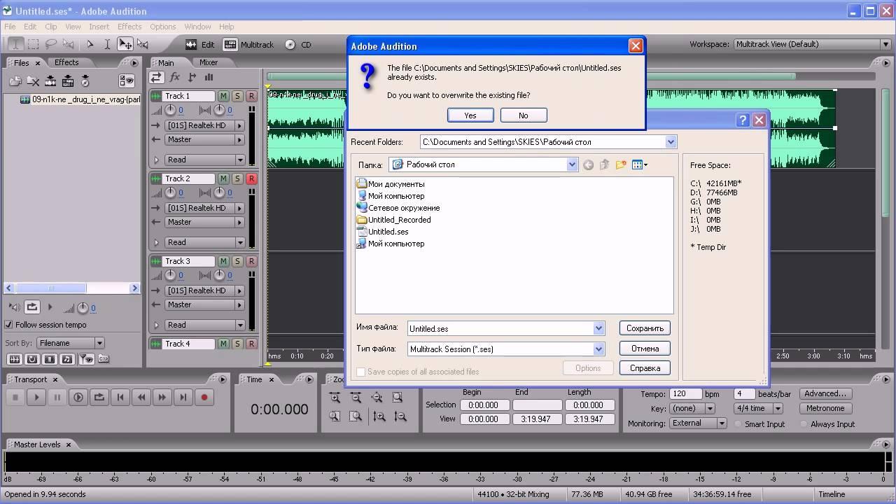 программа для звукозаписи и редактирования скачать бесплатно