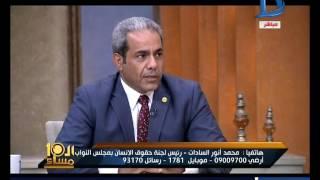 العاشرة مساء|فضيحة سياسية يرويها عاطف مخاليف حول النائب محمد أنورالسادات ومسئولة بالسفارة الأمريكية