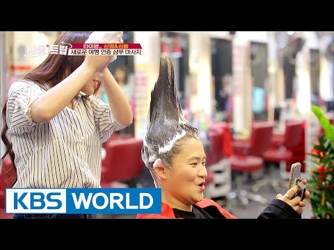 Sit down shampoo massage that only exists in Taiwan [Battle Trip / 2017.05.28]