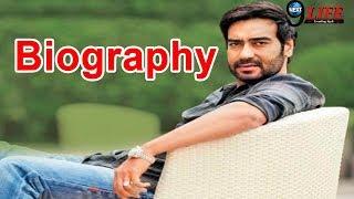 Ajay Devgan Biography… | Ajay Devgan Life Story | Success Story | Bollywood Journey | Next9Life |