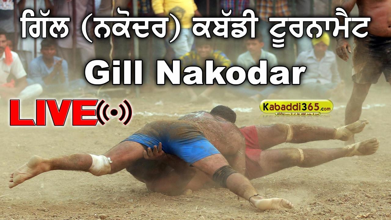 Download Gill (Nakodar) Kabaddi Tournament 20 Feb 2017 (Live)